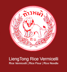 Thailand Biggest Rice Noodle Manufacturer